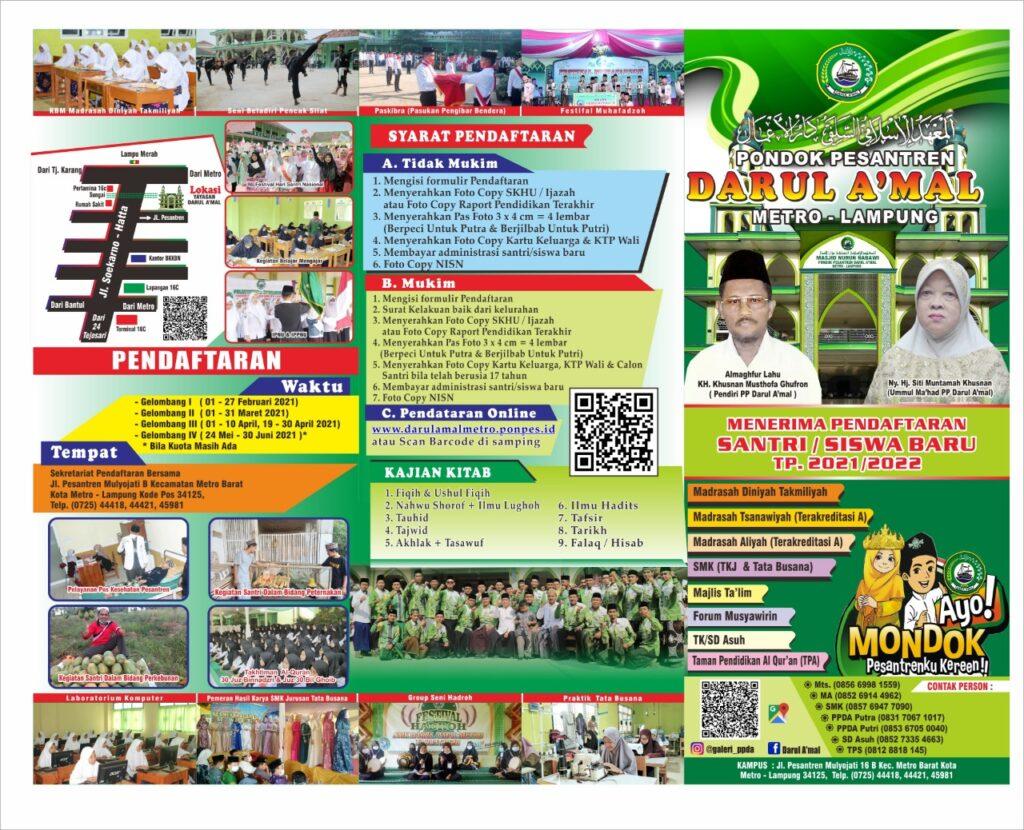 Darul Amal Metro Lampung