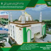 Pendaftaran Santri dan Siswa Baru TP.2021/2022 Pondok Pesantren Darul Amal Metro